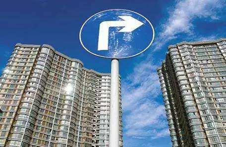 房地产税缺位之患:拥挤的城市,空荡的房子