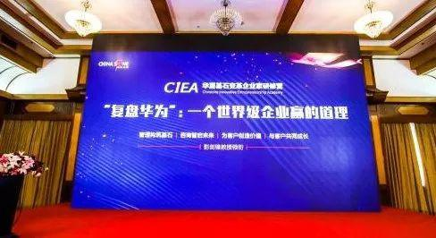 腾龙娱乐账号注册·宁夏石化提升物资供应管理水平