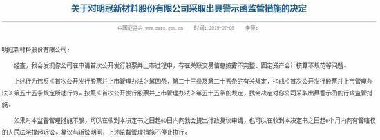 之江生物撤回IPO申请