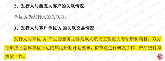 「分分28彩」王宝强低调现身马蓉豪宅,俩人疑和解,隔日女方发视频心情大好