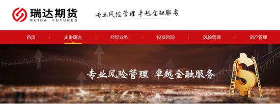 http://www.vribl.com/caijingmi/579345.html