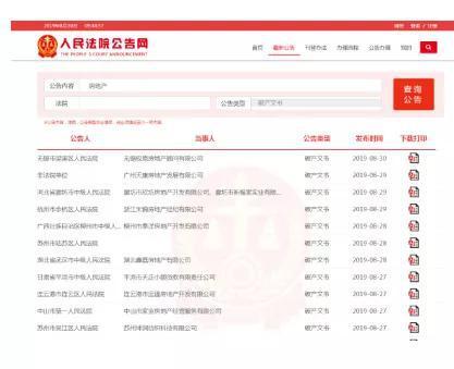 http://www.hjw123.com/huanbaogongyi/45001.html