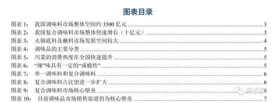 澳门永利娱|中国移动5G起跑加速 联通和电信会落后吗?