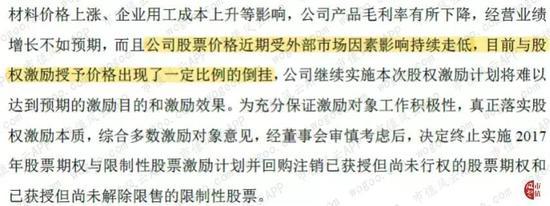 老百姓博彩 - 新华都购物广场股份有限公司关于 股东股份减持计划时间届满的公告