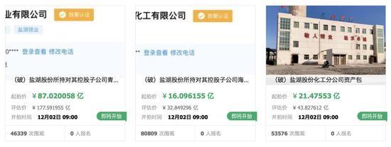 现金体育推荐_苏南沿江铁路9月底前开工:途经4个未通高铁百强县