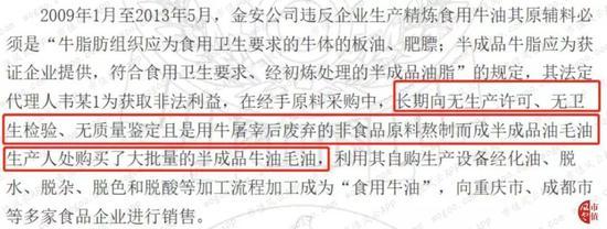 手机赌博图片_中国发布丨北京市环境保护监测中心:今日仍重度污染 明日将改善