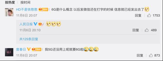 「赢金娱乐场彩金」刘源:徐才厚找我谈过,你告谷俊山,还没准谷俊山把你整倒了呢