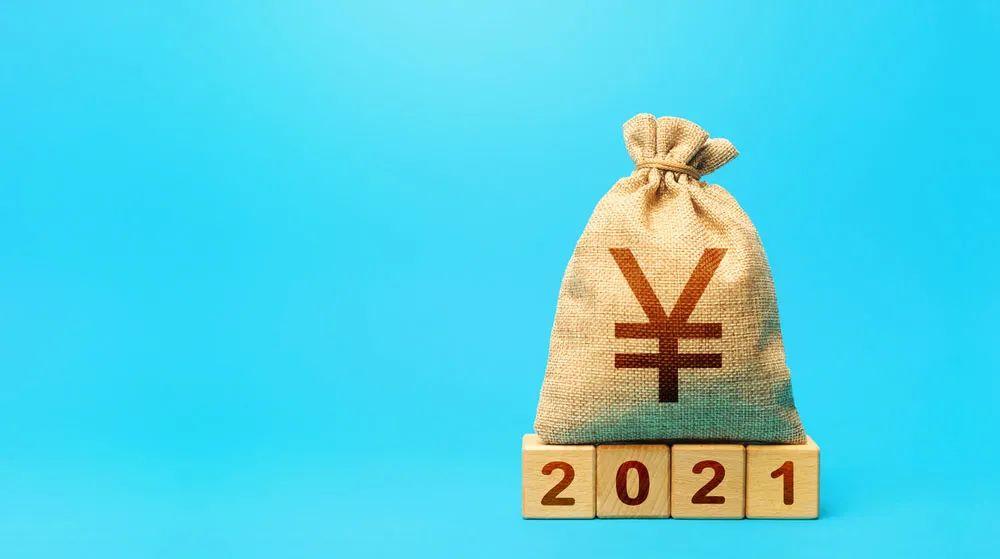 李迅雷:2021年估值驱动型牛市 顺周期行业有短线机会