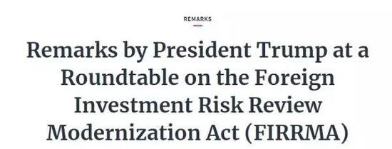 ▲美国白宫网站会议简报截图