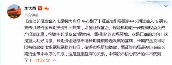 充气娱乐场优惠彩金 - 香港同胞看国庆大典:一个强大的祖国对香港非常重要