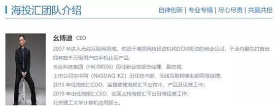 """皇宝国际娱乐平台-《极限挑战5》演唱会为爱接力""""长江行""""践行公益"""