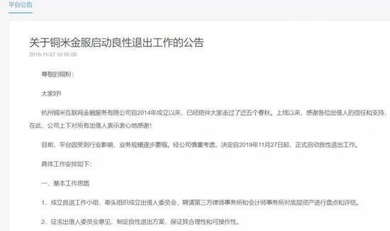 k彩平台客户端·四川拟命名新一批省级森林城市,资阳入选