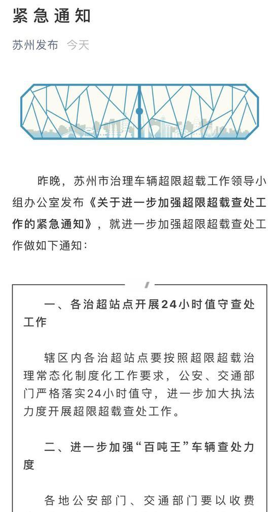http://www.ysj98.com/yishu/1596393.html