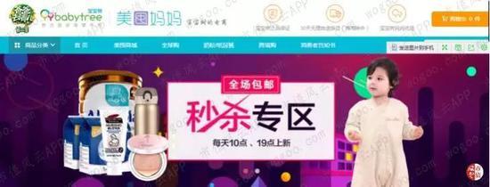 皇冠外围开户网|中缅边界QQ微信被封 警方:打击电信诈骗 甄别后解封