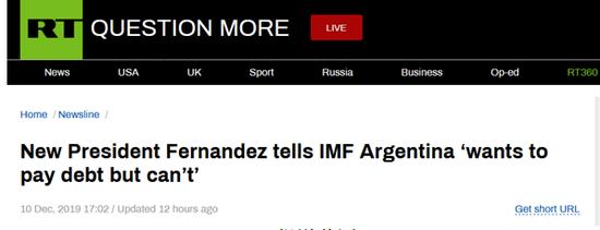 阿根廷新总统向IMF呼吁:合作,帮我们解决债务危机