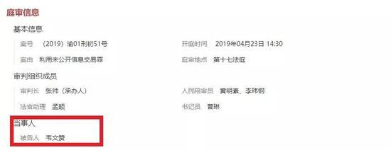 奖多多足彩app新版本下载 - 马朝旭任外交部副部长