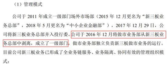 """3344666官方平台·《中国药店》与双鲸药业达成战略合作,""""价值计划""""领航行业发展"""