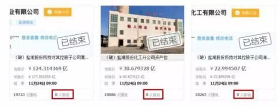 星力游戏官网 - 李村大集红红火火
