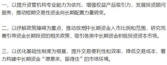 「金百利在线app」凯联国际酒店中期业绩由盈转亏至3.7亿港元