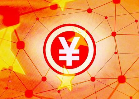 中国数字货币吸引全球目光