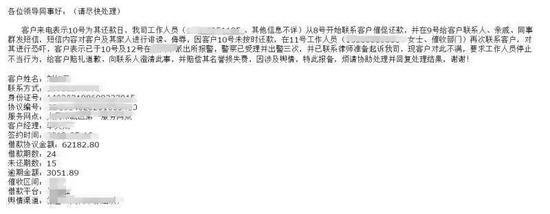 """hga010下载地址·李商隐这句诗""""只得徐妃半面妆""""说了一个见不得人的历史典故?"""