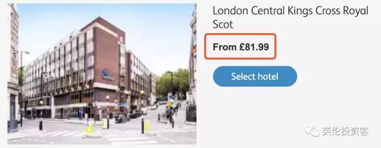 英皇国际棋牌app苹果版·锡林郭勒盟的4A级旅游景区名单全在这,你的小长假想去哪儿?