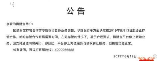 天天国际娱乐会员_莫斯科市政府:将举行中国灯节 民众可学习舞龙