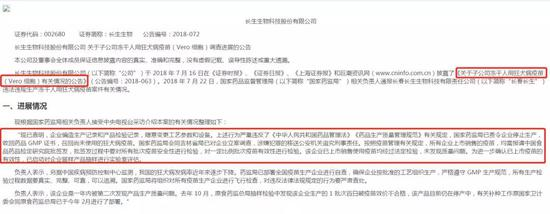 """庄园娱乐场线上菠菜 - 刚刚 今年1-2月中国经济""""成绩单""""公布"""