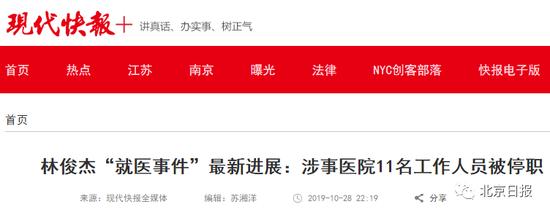 bbin老版本下载·上海的网红打卡食品美食,排队到炸,吃过吗?快来一起学习做