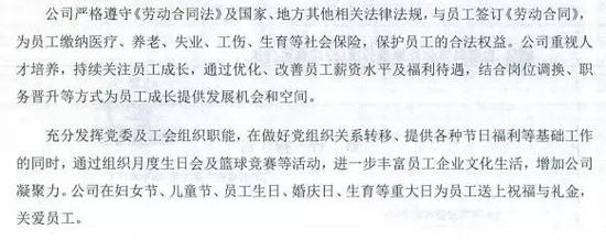 "「ag非常假」440条红围巾为留守、贫困儿童送去""冬日祝福"""