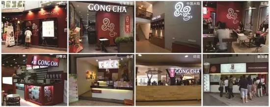 漾漾好贡茶不同地区门店图片拼图