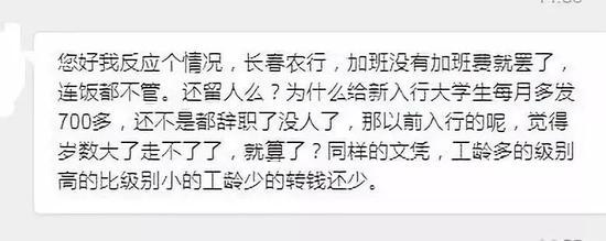 """京娱乐场网站_你可能对""""五险一金""""有四个误区!"""