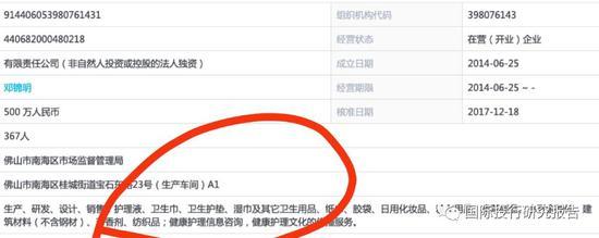 优得体育投注平台·新华时评:中国主动扩大进口非权宜之计 不是独唱