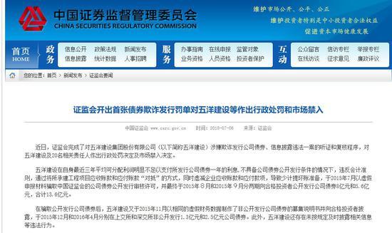 """亚洲必赢送彩金·沈阳启动东北首个5G网络""""智慧机场"""""""