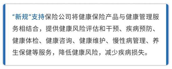 「88.com」避险情绪升温 日元急涨至7个月新高