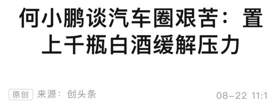 凯发网娱乐官网ag旗舰官网,亲历者讲述鹤峰山洪:前面的人没跑几步就被冲散