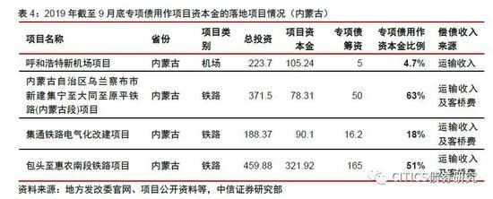 「好赢国际娱乐官网」在日本孩子每个月的零花钱有多少?一看吓一跳