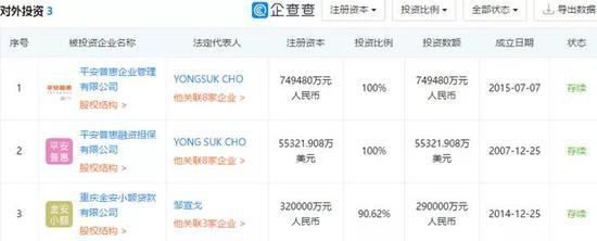 澳门哪个赌场有条金龙,售价7.78万元起,致炫X全新上市,YARiS L家族强力扩容