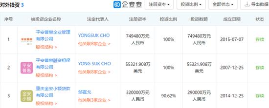 鸿利最新网址,国产大军又增一款运动中级车!长安睿骋CC起售!