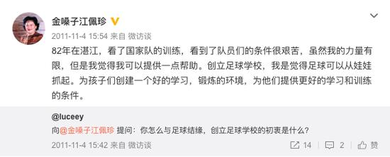 「132凤凰彩票」安徽两辅警致在押人员脱逃追踪:脱逃人员已追获