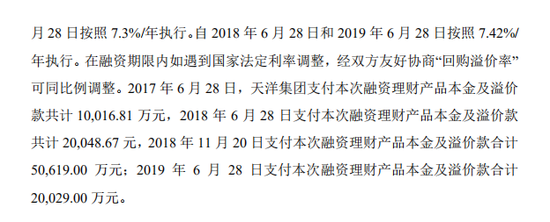 优美娱乐会员分享 美媒:中方提议采购700亿产品 但美须放弃关税威胁