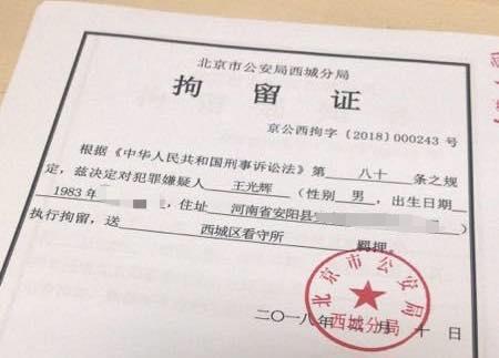 三维丝总经理被拘无披露 涉及张永辉高杠杆并购大戏