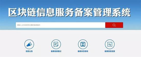 天成国际娱乐在线开户网站·杨德龙:2018年经济数据公布 春季行情渐入佳境