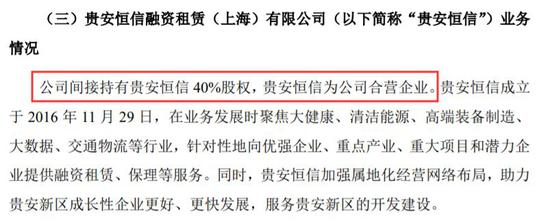 凤凰888彩票邀请码·三国庞统下场很惨,究竟是时运不济,还是徒有虚名?