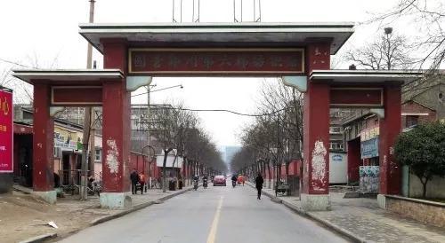 郑州国棉六厂