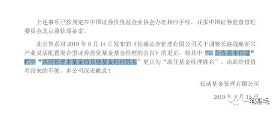 黄金城娱乐电子游戏网址|华为官宣nova 5z,微信记账本可同步支付账单了