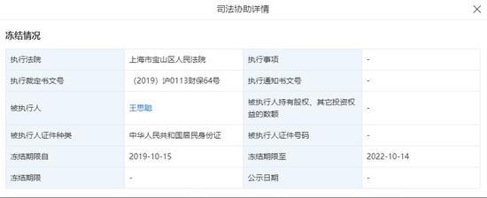 四季娱乐场网站|王者荣耀:玩家自P仲夏夜之梦特效,非常漂亮,足以以假乱真