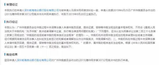 澳门正规十大|香港警方:近两日又拘捕2人 涉嫌刑事毁坏等罪名