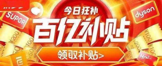 身家暴涨1275亿 疫情期间,中国小伙凭啥打败世界首富?