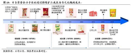 www.spj.com_紧急通知!明日运营开始至7点半,广州地铁海珠广场站不停站